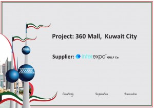 360mall_interexpogulf1